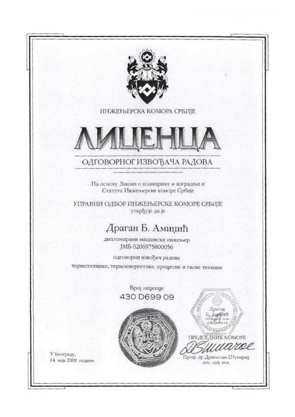 Energomontaza | Licenca 2009